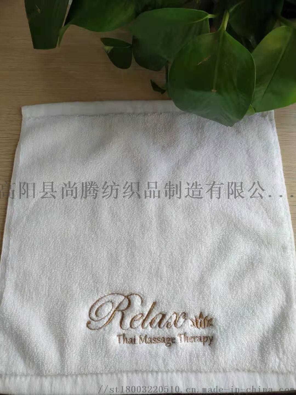 厂家生产酒店32股500克浴巾现货发送828838452
