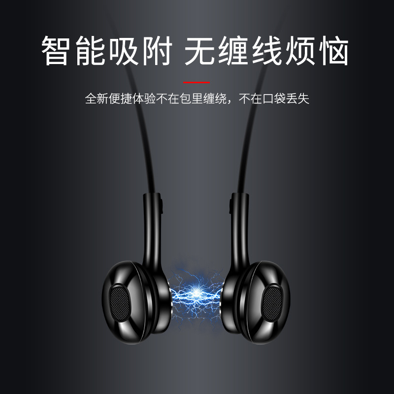 无线跑步运动蓝牙耳机挂耳4.2 颈挂脖式头戴智能磁吸耳机129473102