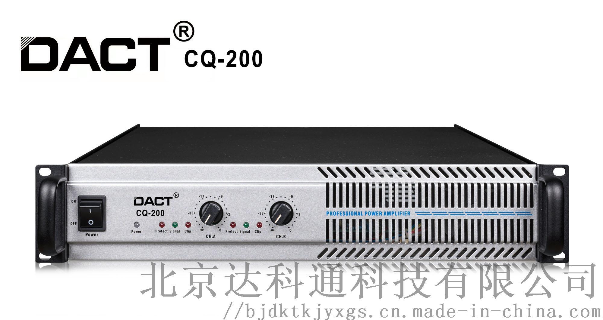 CQ200功放.jpg
