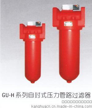 破碎机过滤器康华滤芯高压过滤器低压油滤器667925575