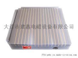 好品质的超强力永磁吸盘产品-大连建鑫厂家现货提供767183572