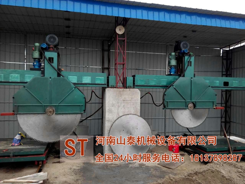 供应全自动桥式锯石机 QSJ-2800型切石机34406285