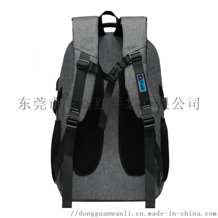 双肩包usb充电电脑背包 商务休闲电脑双肩背包定制867380555
