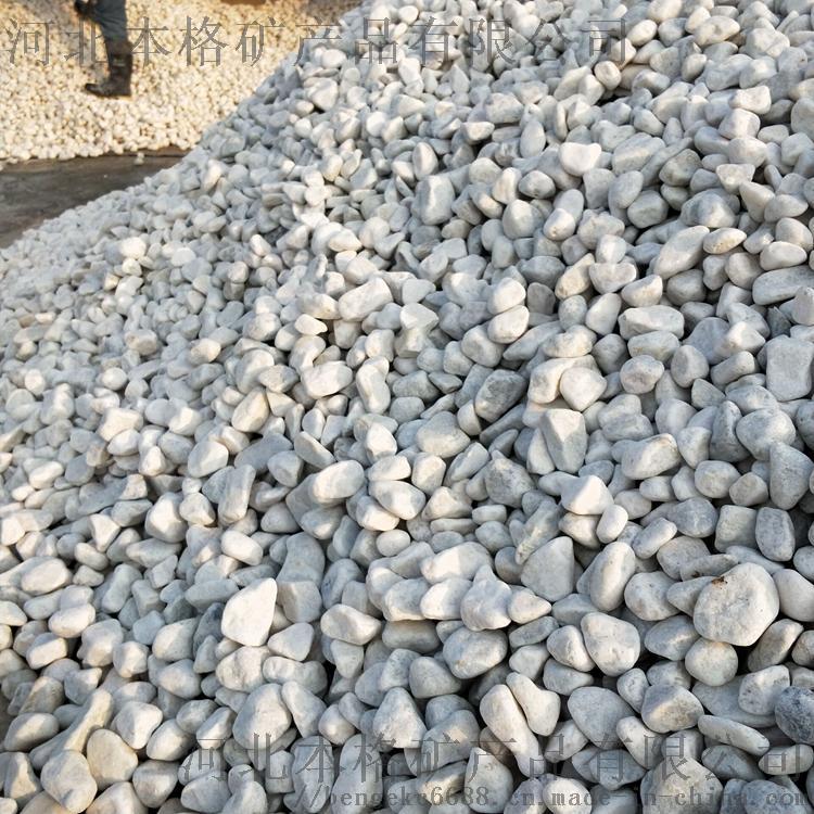 彩色石子价格多少钱一吨 北京颜色彩色石子批发价格92069315