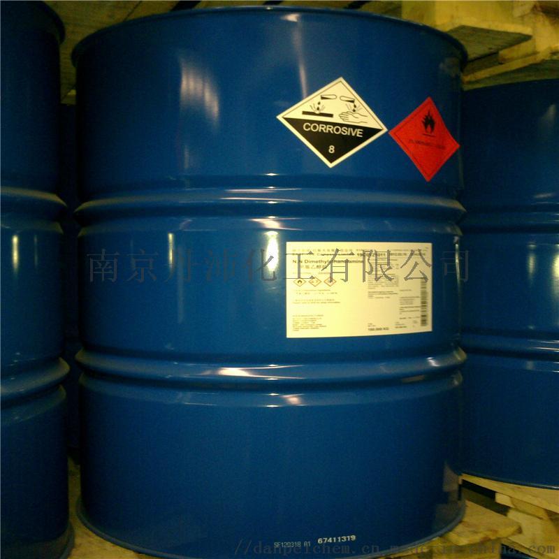 南京现货DMEA二甲基乙醇胺一桶起批116303672