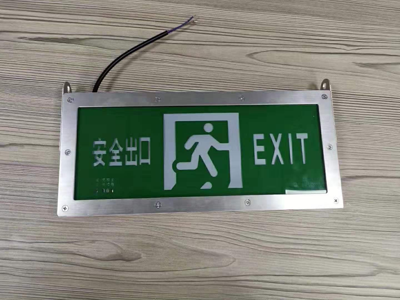 隧道标志灯 隧道疏散指示灯868921435