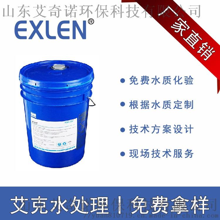 反渗透膜杀菌剂ES-302工厂直销964365045