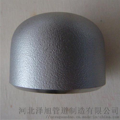 合金管帽沧州供应厂家964392965