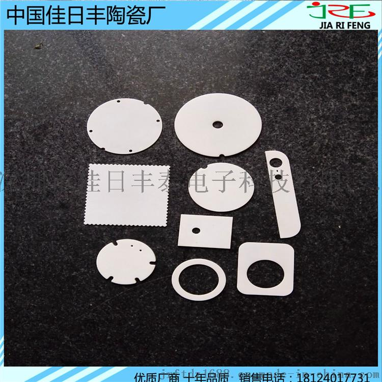 可定制氮化铝绝缘散热片 高导热氮化铝基片 氮化铝陶瓷碟703749485