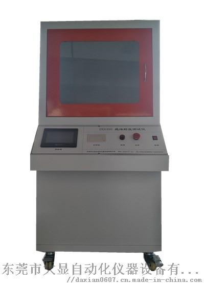 漆包线耐压击穿测试仪106249965