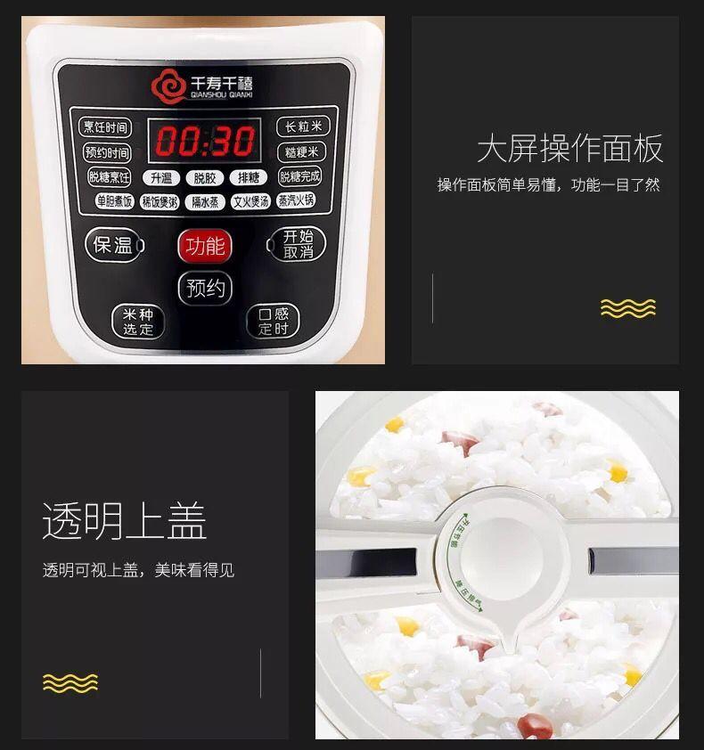 厂家定制米饭食疗脱糖仪5L智能米汤分离降糖电饭煲816261635