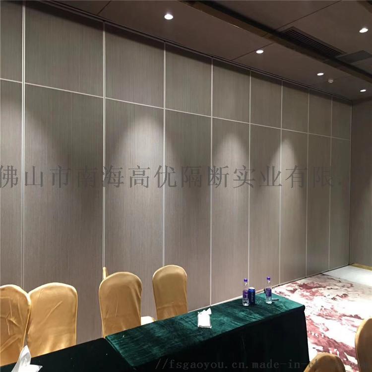 会议室活动隔断屏风 移动隔音隔断墙 推拉折叠门厂家888523095