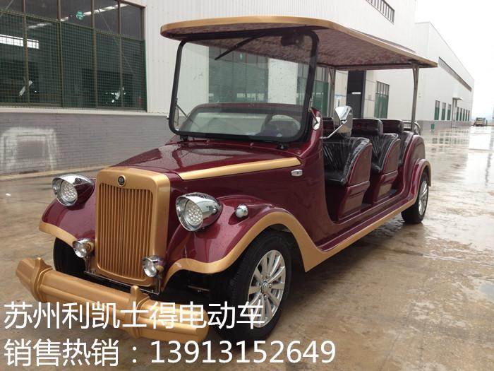 新款八座老爷车,电动观光老爷车690329735