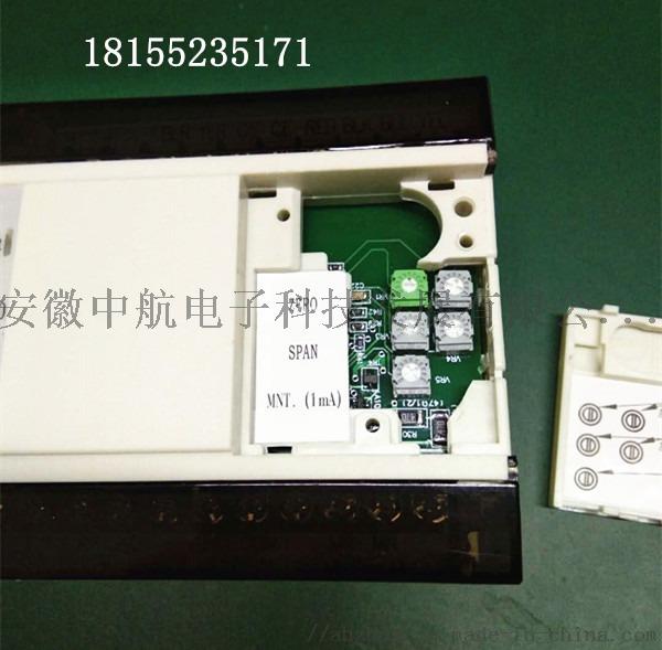 TF-10张力放大器张力变送器图片价格787559045