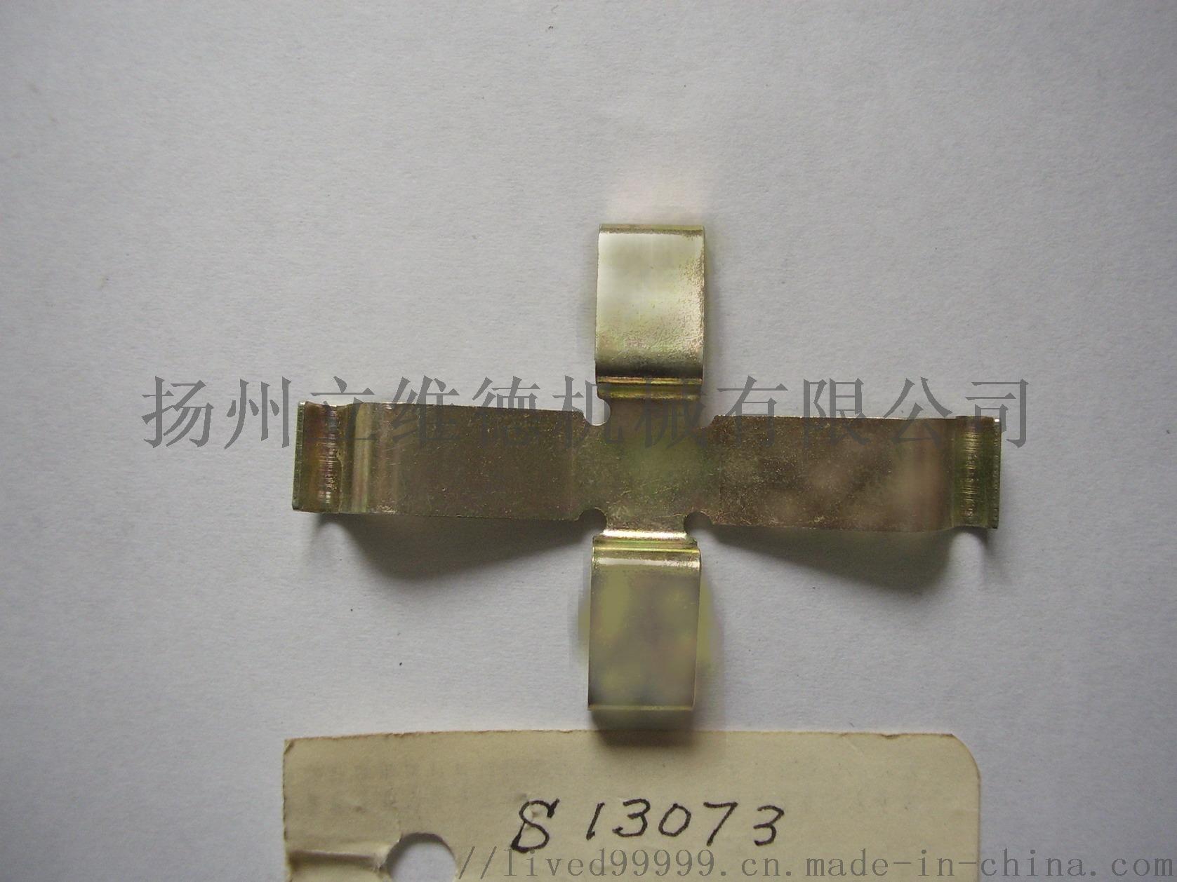 供应汽车刹车片卡簧 卡扣 弹簧卡子107362365