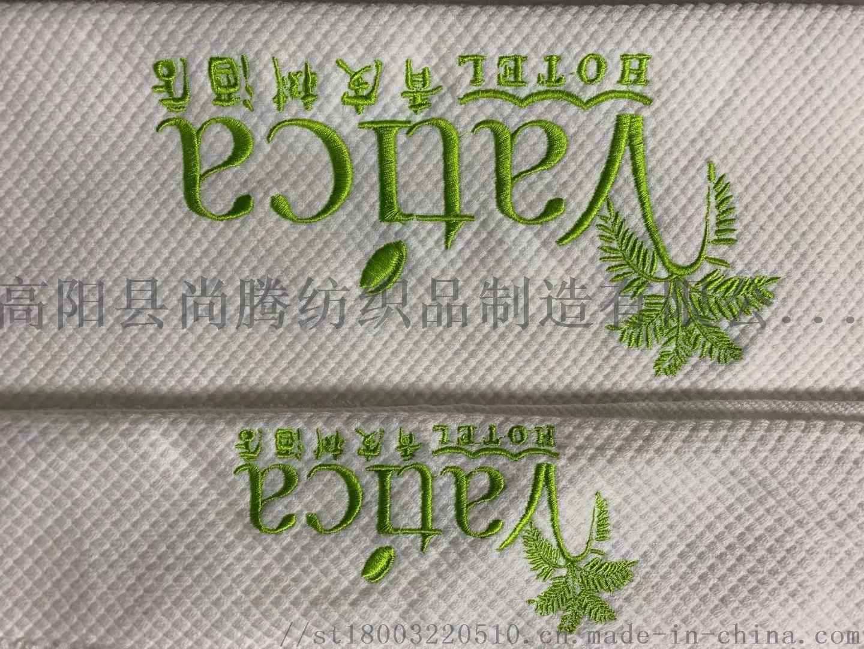 厂家生产酒店浴巾绣字题标826293342