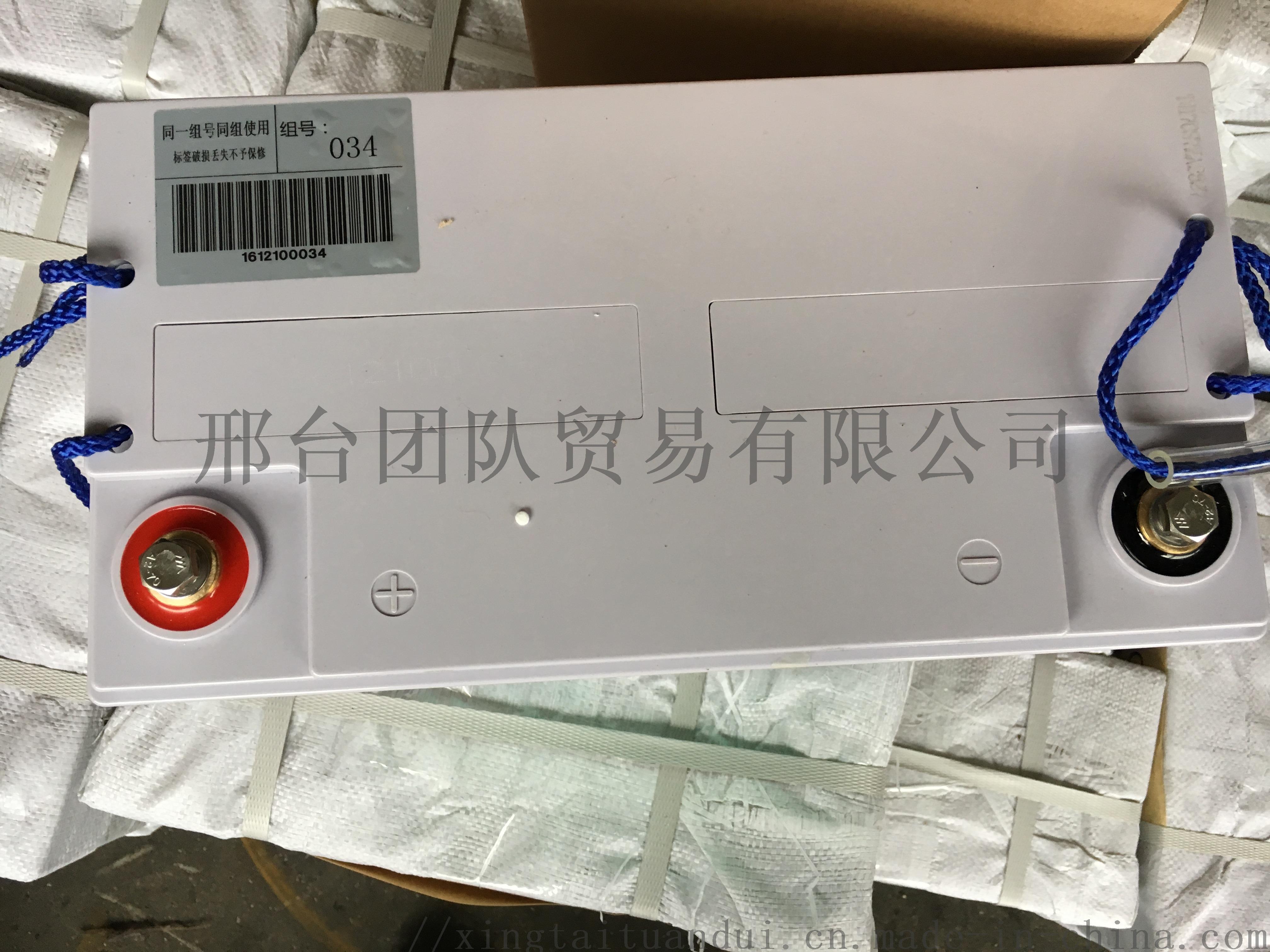 GREENSAVER铅酸蓄电池12V32A116501762