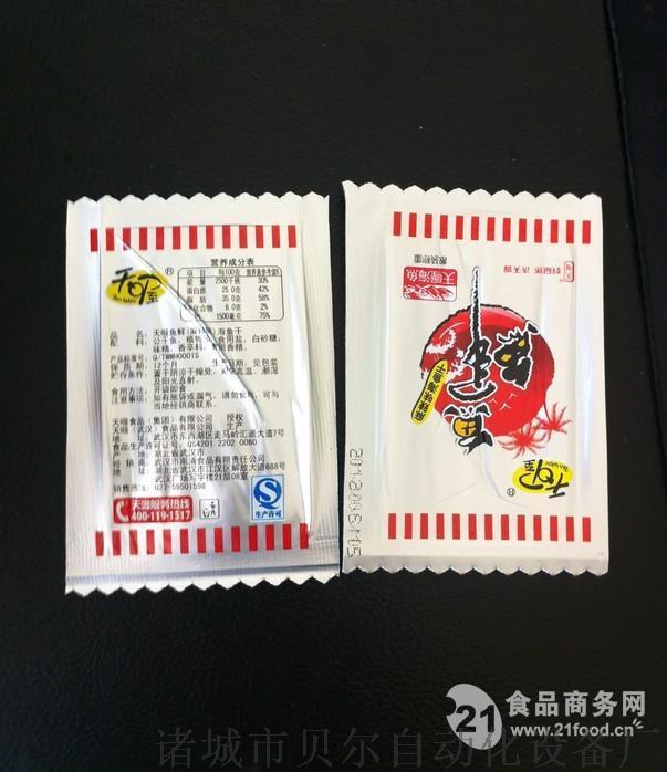 蟹肉包装机全自动真空拉伸膜蟹肉包装机蟹  包装机37525872