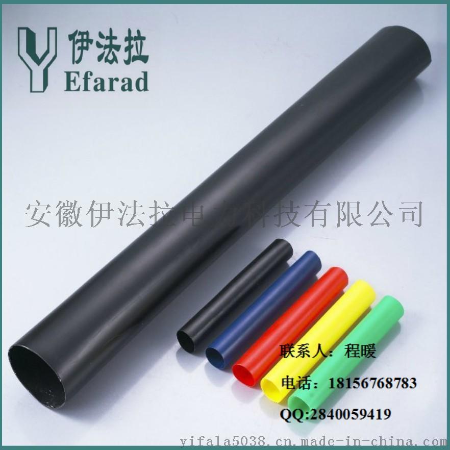 三芯电缆终端 1kv三芯电缆头 热缩电缆终端头728827895