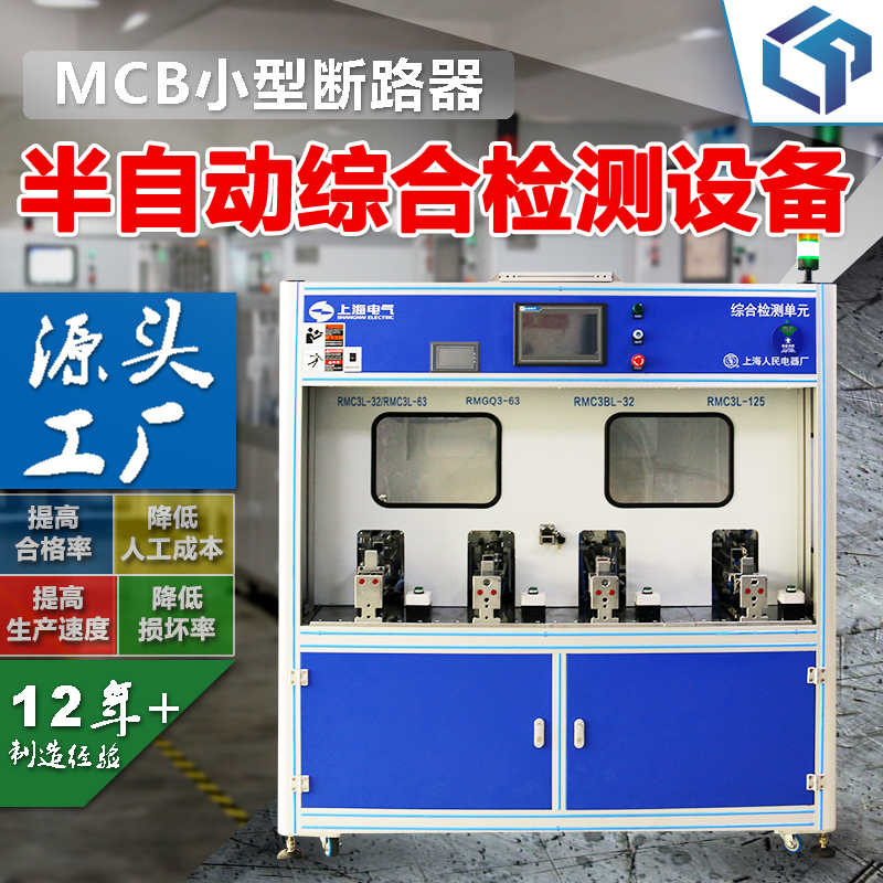 MCB主图-综合.jpg