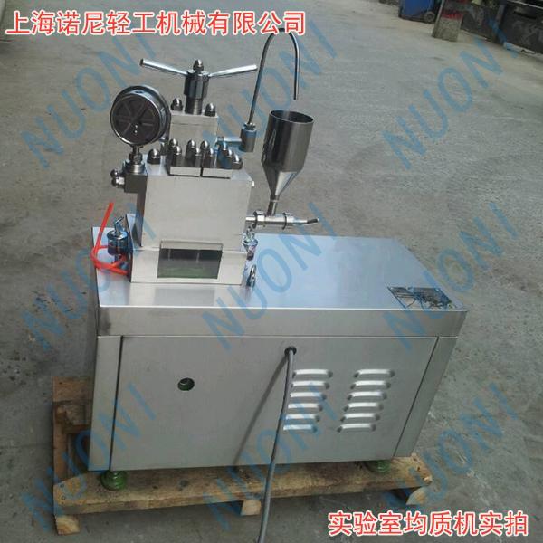 上海诺尼不锈钢型实验室均质机 高校试验小型均质机37526425