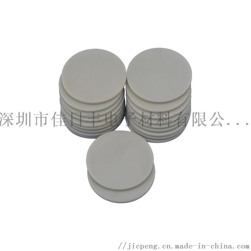 现货TO-3P氮化铝陶瓷片 MOS管高导热绝缘片117566405