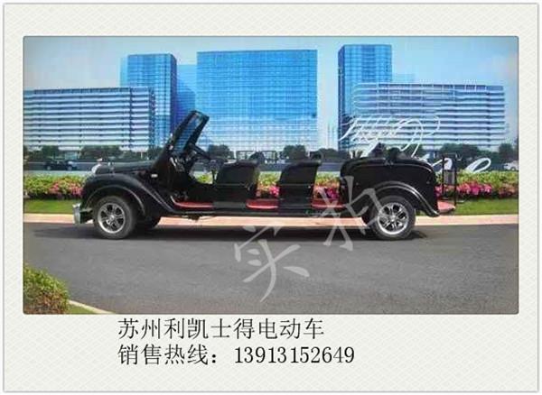 新款八座老爷车,电动观光老爷车690329775