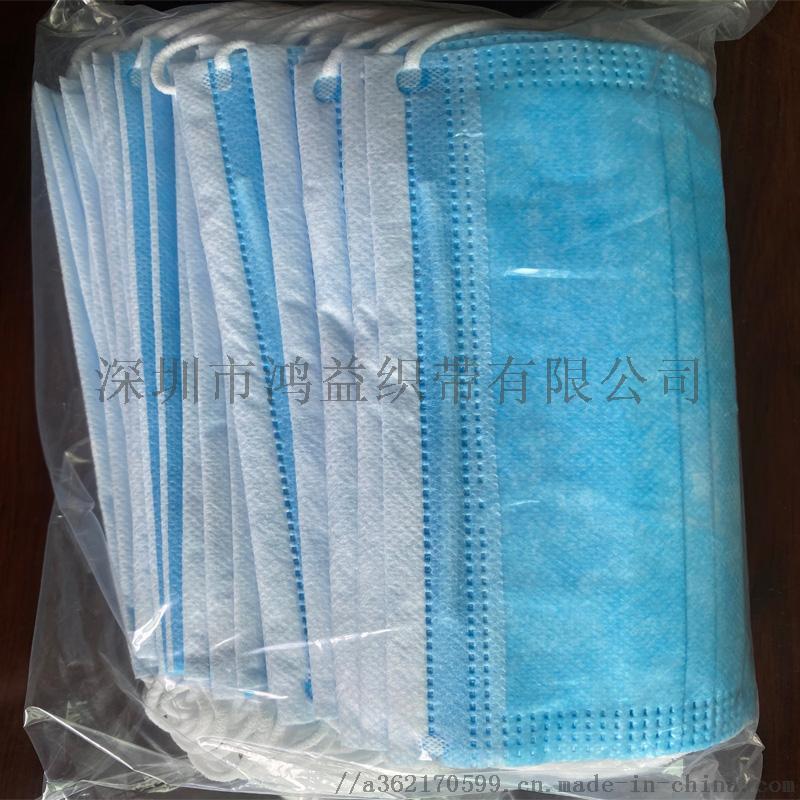 淡蓝色口罩 防尘 三层无纺布  口罩 防护口罩139547755