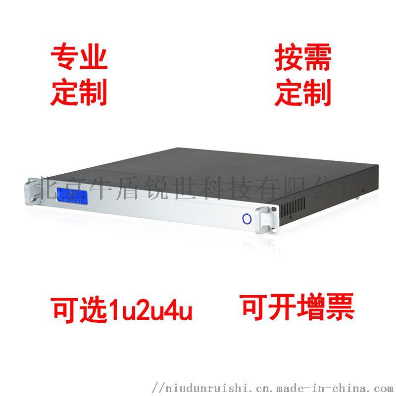 定制1u2u4u工控机上架机架式工业电脑计算机主机853730172