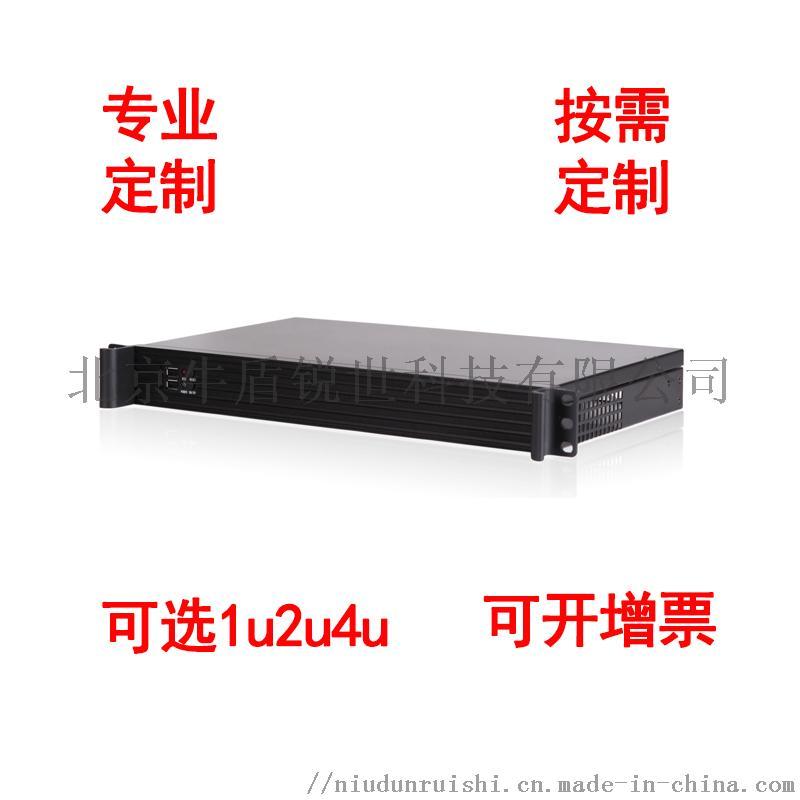 定制1u2u4u工控机上架机架式工业电脑计算机主机853730182
