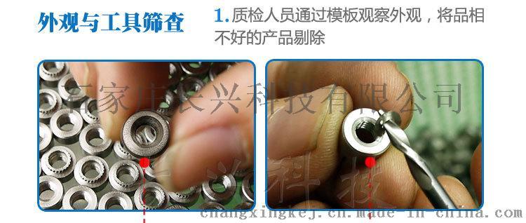 304不锈钢螺钉M3-M8 焊接螺柱 卡式螺母厂家64926875