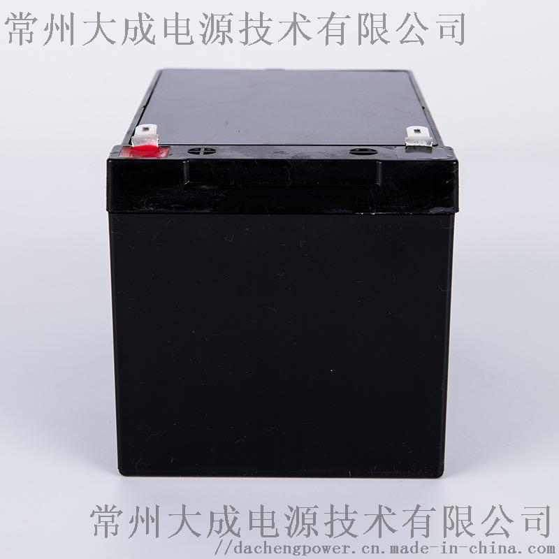 九华24V6AH蓄电池门控电池割草机电瓶 童车电池956260975