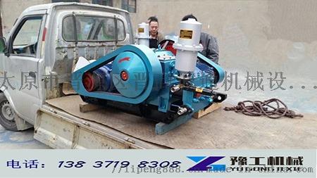 BW泥浆泵 (4).jpg