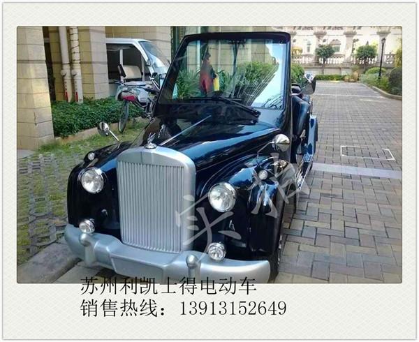 新款八座老爷车,电动观光老爷车690329765