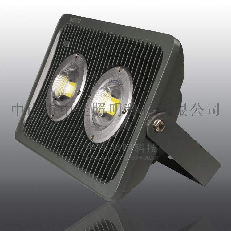 led50w投光灯外壳套件  压铸集成投光灯711432655