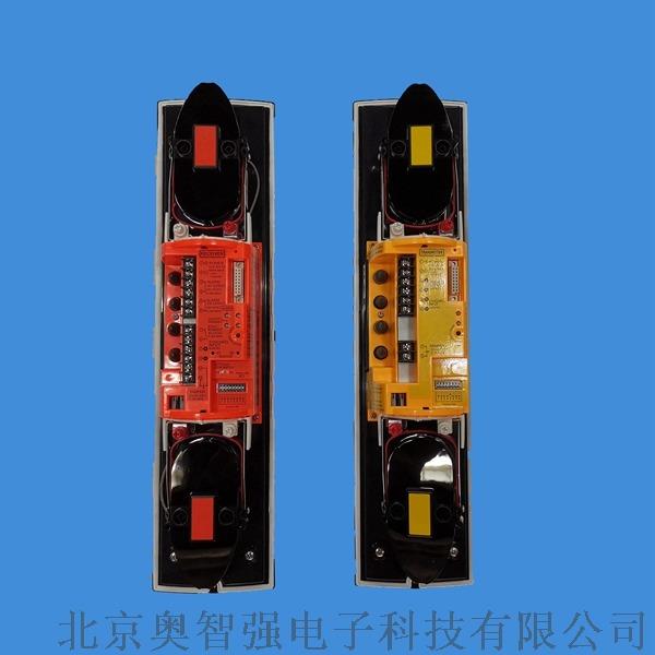 日本TAKEX 防爬红外对射 PXB-100ATC122439982