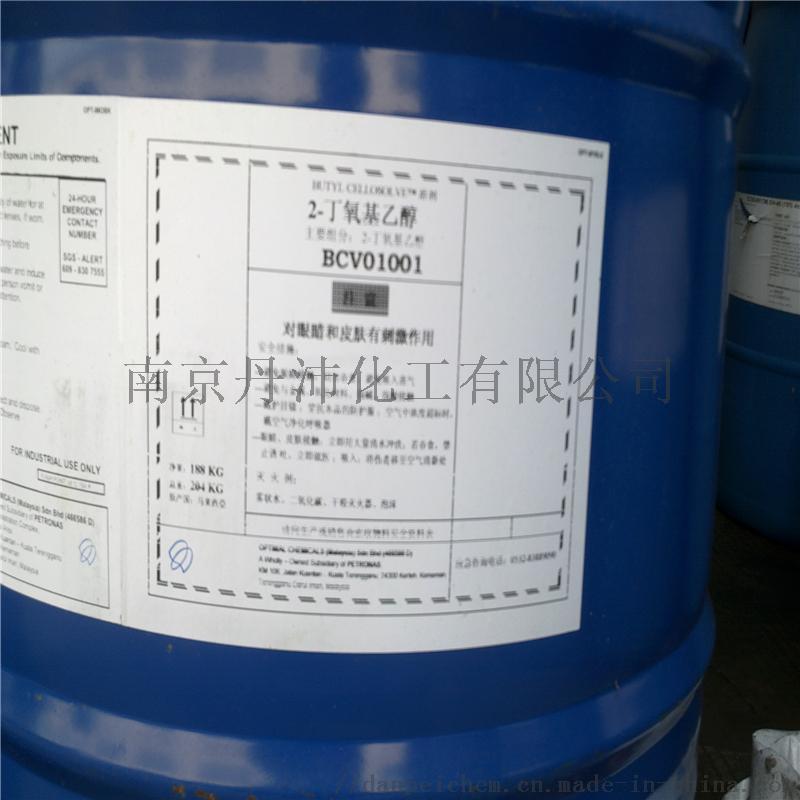 乙二醇丁醚陶氏进口品质116300842