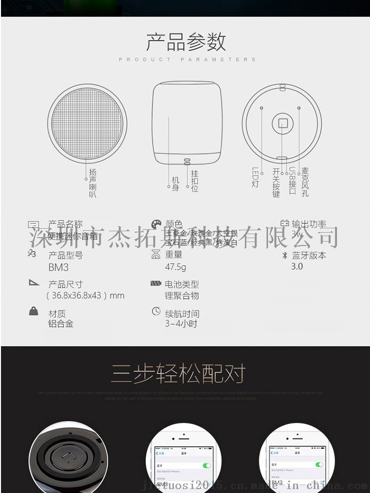 新款迷你蓝牙小音箱无线金属小钢炮户外便携手机蓝牙音响低音炮47652812