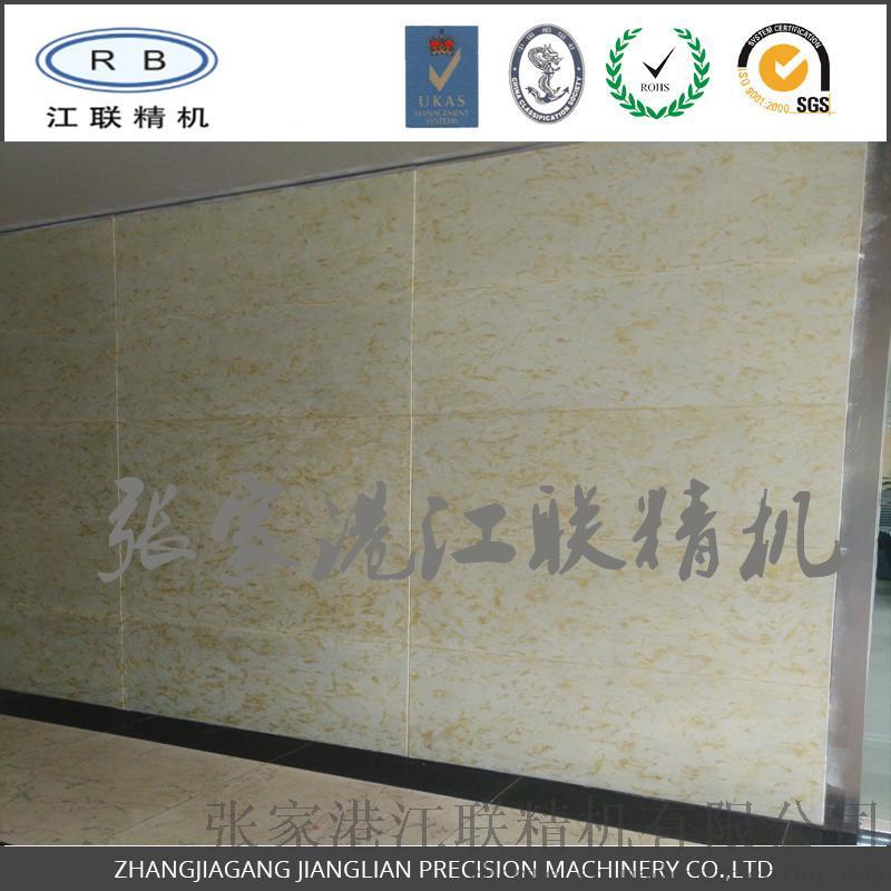 幕墙铝蜂窝板 仿木纹石纹冲孔镂空雕刻铝板、铝蜂窝板批发731486555