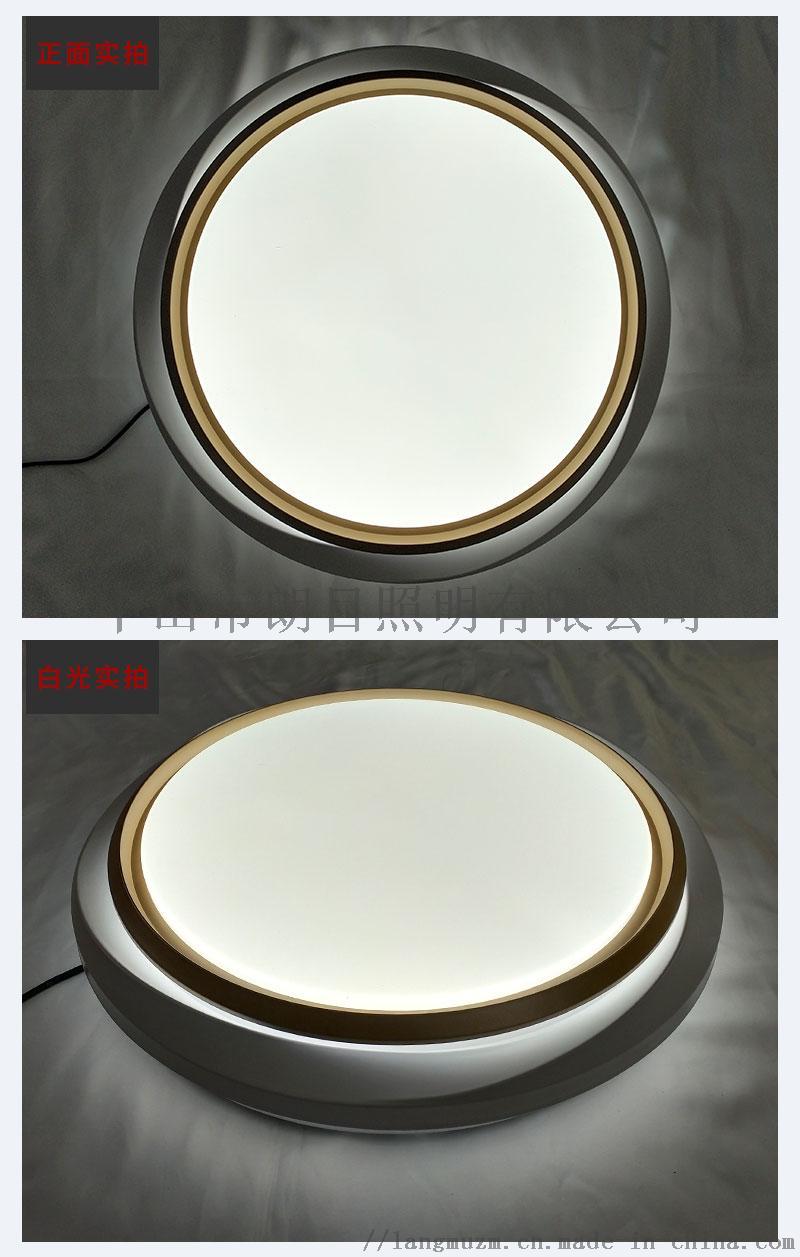 LED吸顶灯卧室灯客厅灯现代风简约风圆形灯具135769562