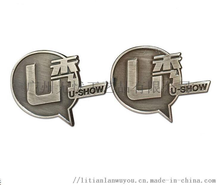烤漆胸章珐琅徽章设计广州金色胸徽定制工厂797436075