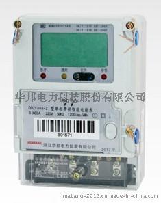 DDZY866/DSZY866型  电网公司三相费控智能电能表682036465