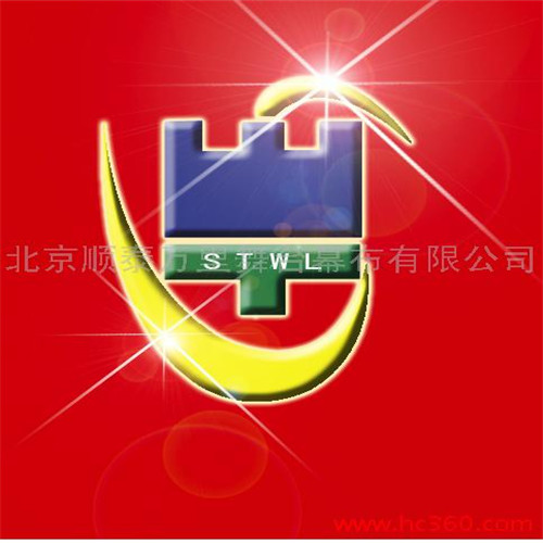 北京舞台幕布厂家供应麻绒幕布 阻燃幕布20822092