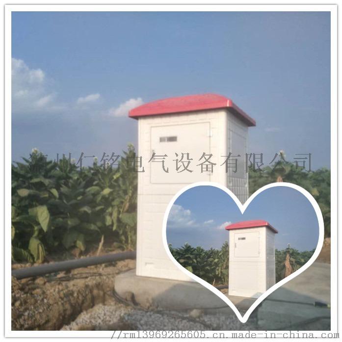 灌溉射频器厂家产品质量可靠 包定制 安装942174105