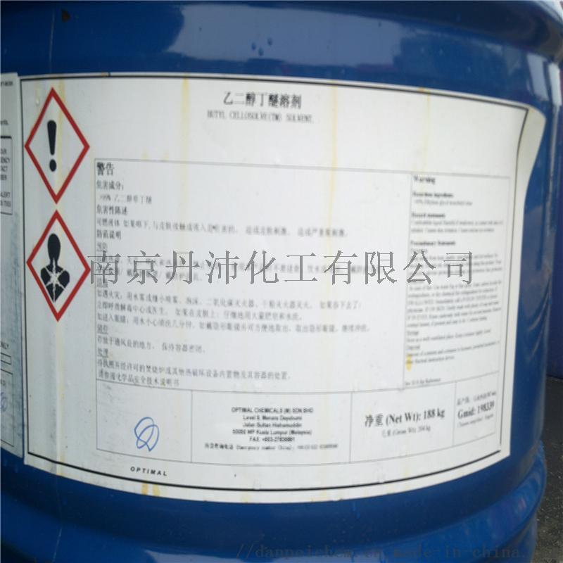 乙二醇丁醚陶氏进口品质116300632