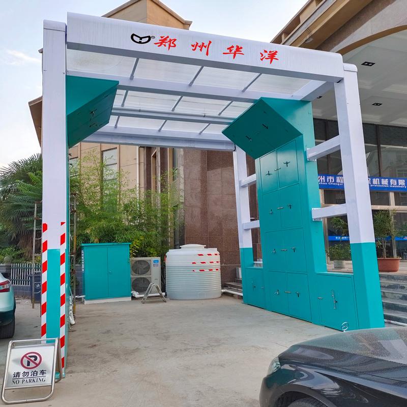 河南垃圾运输车清洗机,垃圾车运输车洗车机厂家119606252
