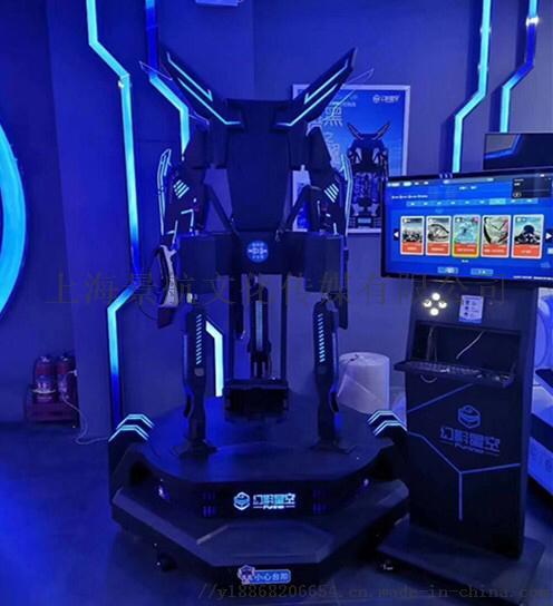 湖州VR科技展出租  厂家直销843216082