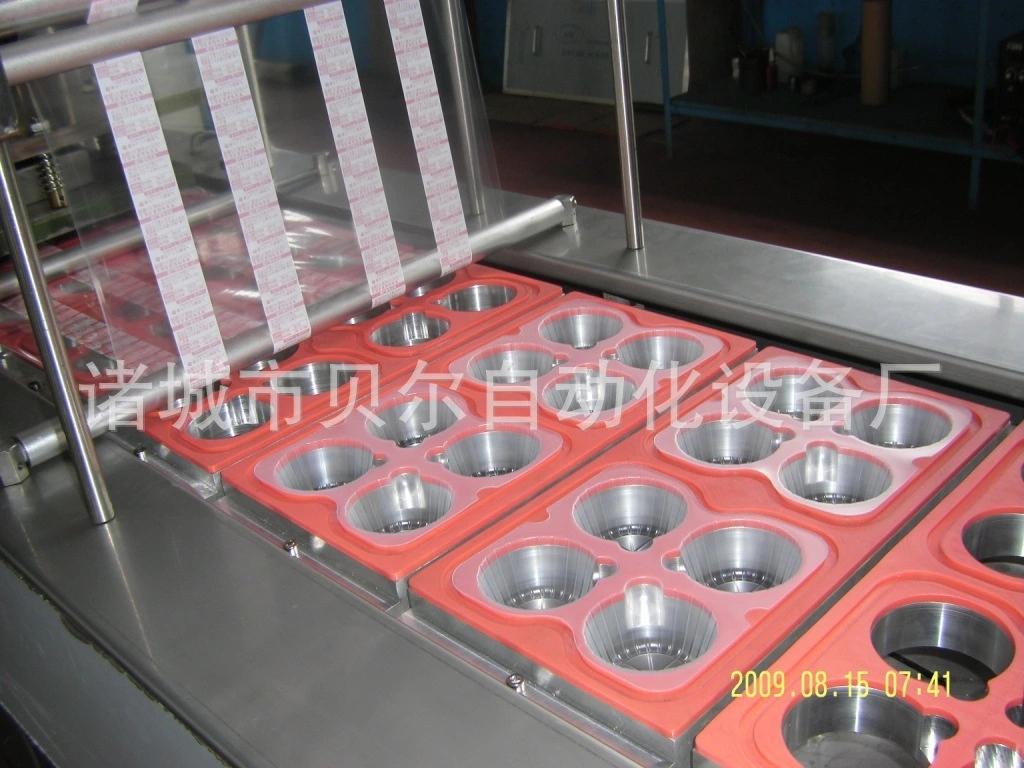 热收缩包装机操作程序简单,BEIER320全自动电脑控制粉剂颗粒真空包装机,连续缠绕包装机,日产量6000斤707705582