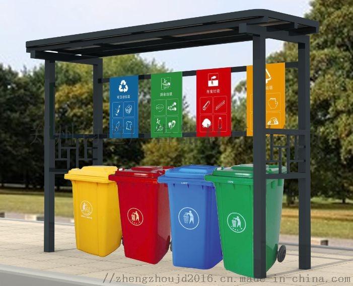 中式单位垃圾分类投放亭工艺好质量优890639225