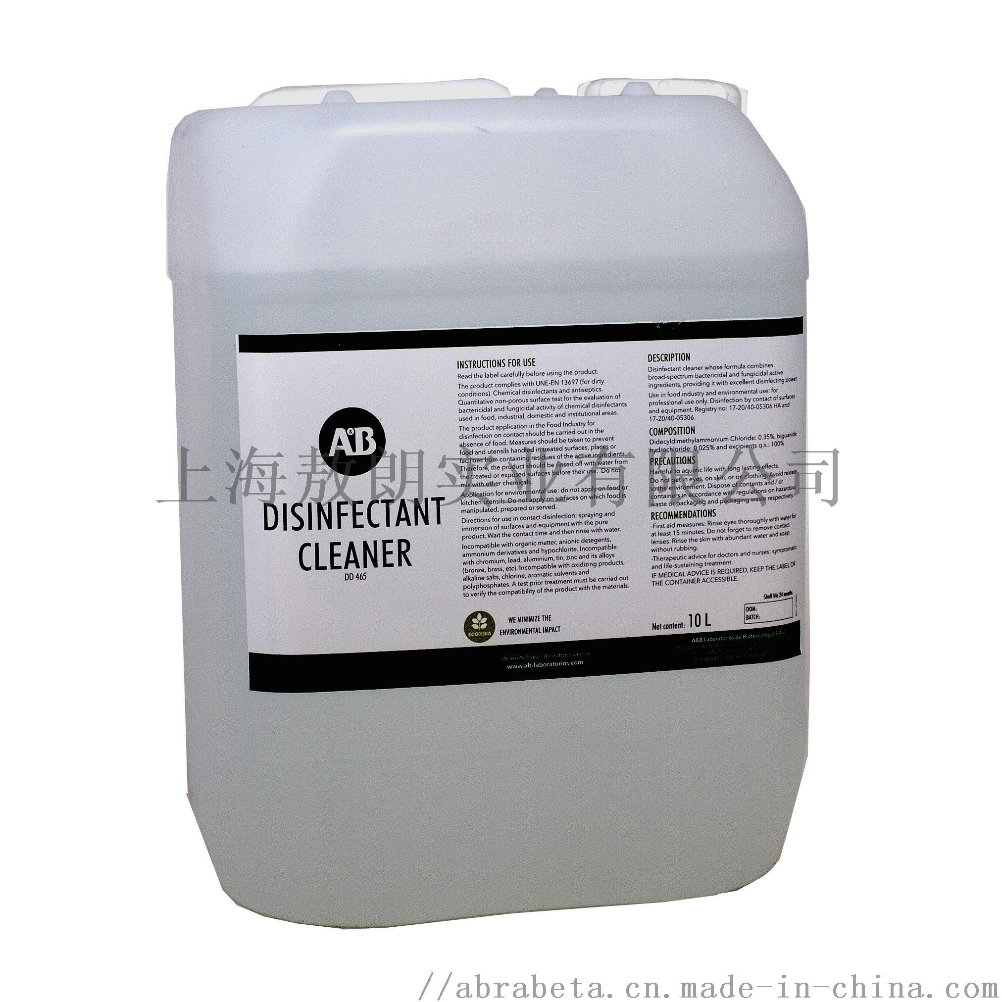西班牙DD465酶基清洁消毒液(民用)901868625